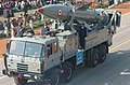The Prithvi Missile system of Indian Air Force gliding down the Rajpath during the Republic Day Parade - 2006, in New Delhi on January 26, 2006.jpg