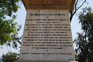 Robert Hope Moncrieff Aitken - The memorial in Lucknow