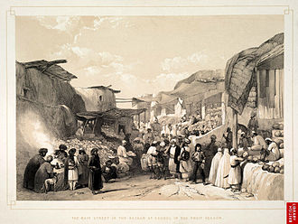 Durrani Empire - The main street in the bazaar at Kabul.