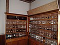 The medicine of the medical office of Dr. Sugiura.JPG