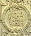 Theodorus Philoxenus Sotericus A 02b.JPG