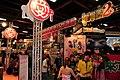 Thirty Inc. booth 20090213c.jpg