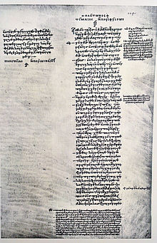 Fay maltese datiert