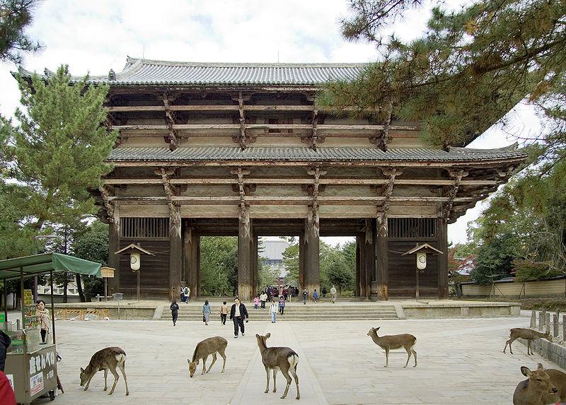 Tōdai-ji Daibutsuden (The Great Buddha Hall) – Nara-shi, Japan - Atlas Obscura