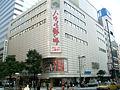 Toho Headquarters Building.JPG