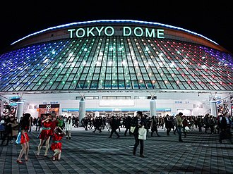 2015 WBSC Premier12 - Image: Tokyo Dome side view