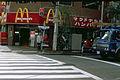 Tokyo dad mac (10677368025).jpg