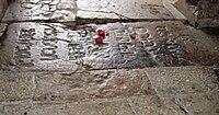 Tomb of David IV of Georgia at Gelati.jpg