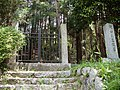 Tomb of Kagami-no-Ōkimi.jpg