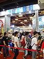Tong Li Publishing booth entrance, Comic Exhibition 20180818a.jpg