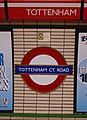 Tottenham Court Road (100557960).jpg