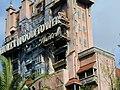 Tower terror facade.jpg
