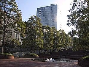 Toyo University - Toyo University, Hakusan Campus