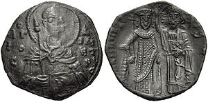 Empire of Thessalonica - Trachy coin of Manuel Komnenos Doukas