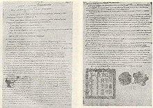 Verdrag van Nerchinsk (1689) .jpg