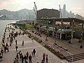 Tsim Sha Tsui Promenade near Former New World Centre.jpg