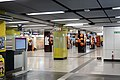 Tsim Sha Tsui Station 2017 09 part6.jpg