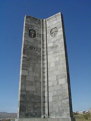 Tsovagyugh - Image: Tsovagyugh WW2 memorial