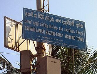 Tsunami warning system - Tsunami Early Warning Tower board in Hikkaduwa, Sri Lanka
