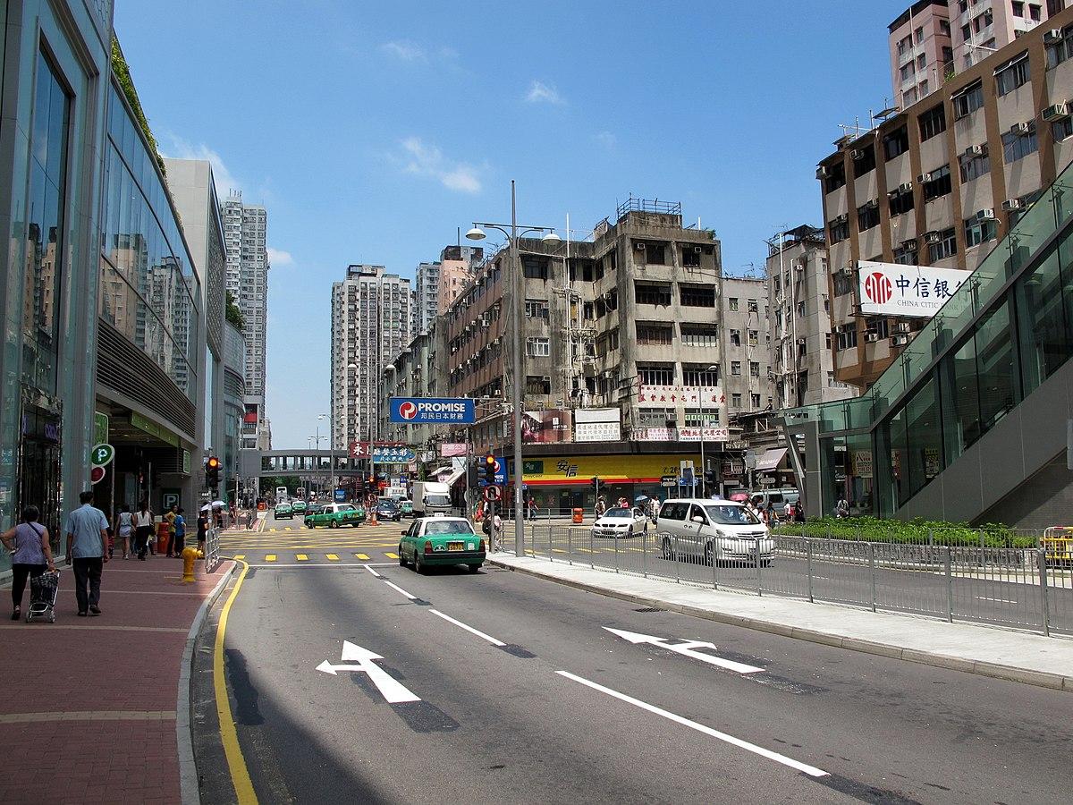 Tuen Mun District - Wikipedia