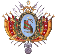 Tunisia Royal Coat of Arms.PNG