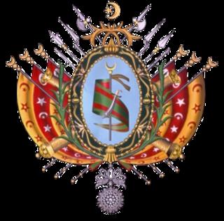 Husainid dynasty dynasty