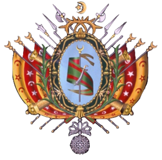 Husainid dynasty - Image: Tunisia Royal Coat of Arms