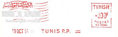 Tunisia stamp type A6.jpg