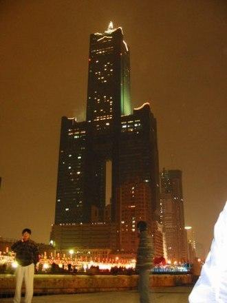 85 Sky Tower - Image: Tuntex Sky Tower Kaohsiung Taiwan