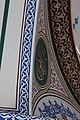 Turk Sehitlik Camii 101.jpg