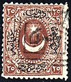 Turkey 1865 ScJ10.jpg