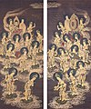 Twenty-Five Bodhisattvas Descending from Heaven, c. 1300.jpg