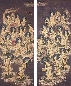 Bodhisattva - Twenty-five Bodhisattvas Descending from Heaven. Japanese painting, c. 1300.