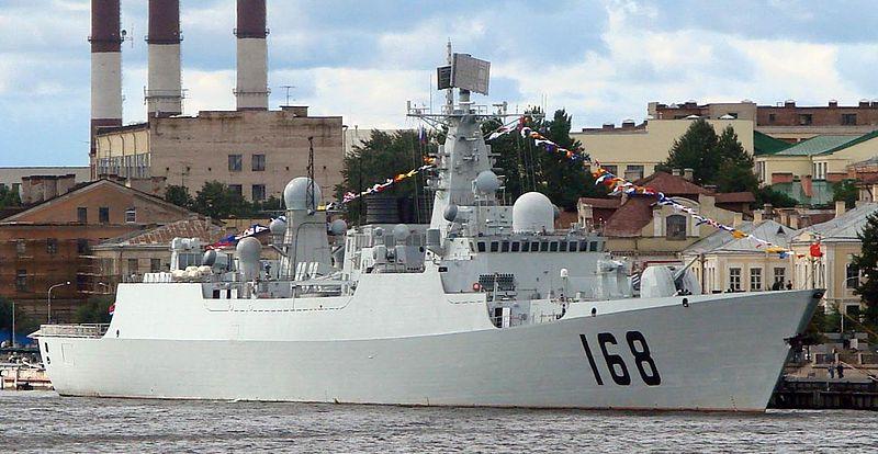 File:Type 052B destroyer.jpg