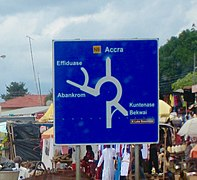 Typical Ghana road signage.jpg