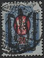 UA stamps 000006.jpg