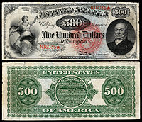 $500 Legal Tender note, Series 1869, Fr.184, depicting John Quincy Adams.