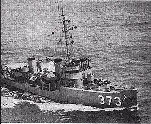 USS Peregrine (AM-373) - Image: USS Peregrine (AM 373)