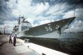 USS San Jacinto (CG-56).jpg