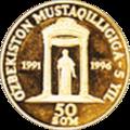 UZ-1996sum50.png