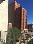 U of Arizona Administration Building, 2-7-15.jpg