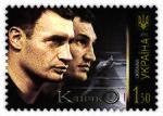 Ukr Stamp GU-Klichko.jpg
