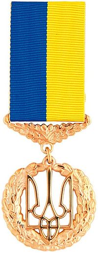 Ukrainian Goldenstar.jpg