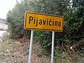 Ulaz u Pijavičino03062.JPG