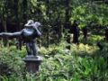 Umlauf garden1 2006.jpg