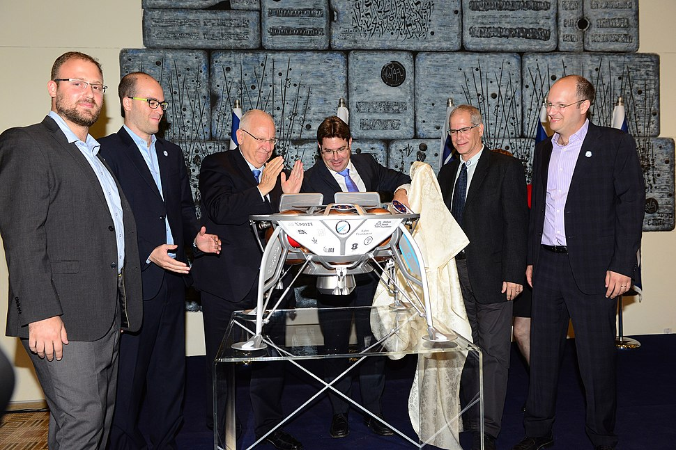 Unveiling the spacecraft in SpaceIL's launch announcement ceremony, at President Rivlin's residence