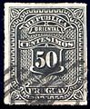 Uruguay 1877 Sc43.jpg