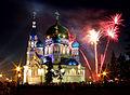 Uspenski Sobor Omsk.jpg