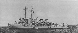 USS <i>Zeal</i> (AM-131)