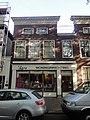 Utrecht 041.JPG
